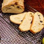 Brot mit Hefe | Brot mit selbstgemachter Hefe backen